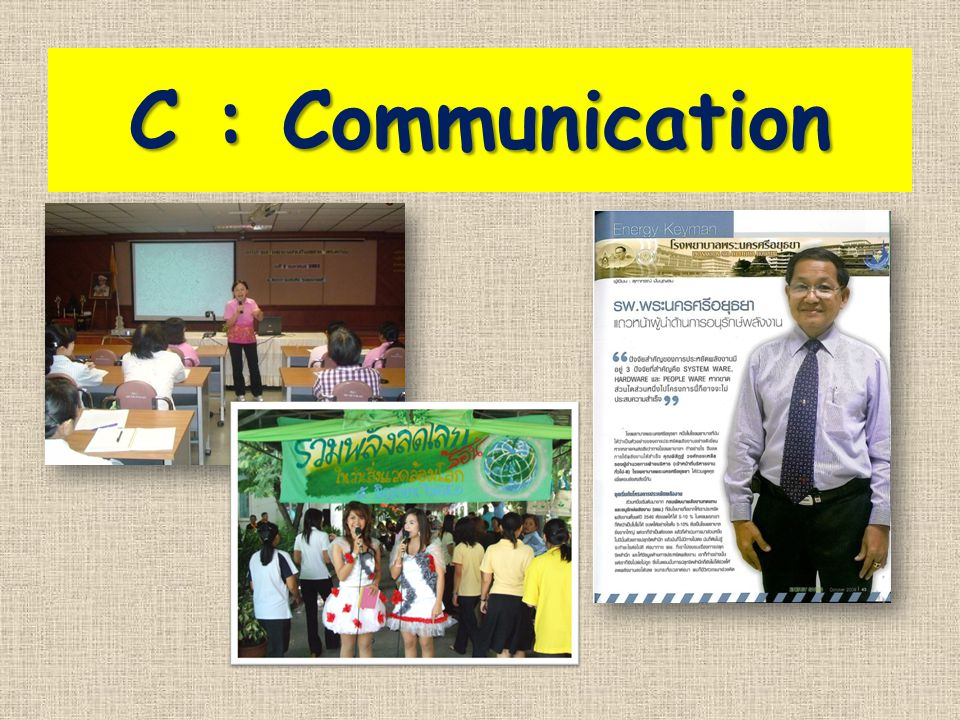C : Communication