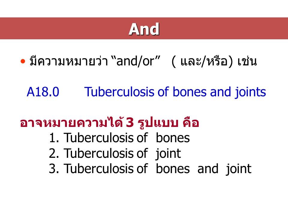 A18.0 Tuberculosis of bones and joints