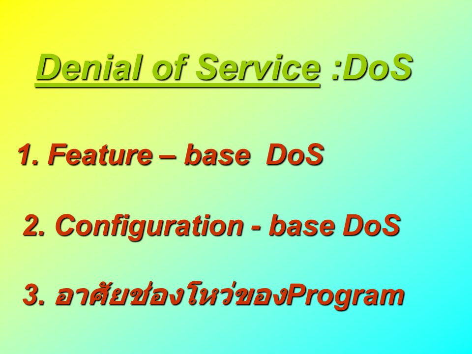 Denial of Service :DoS 1. Feature – base DoS