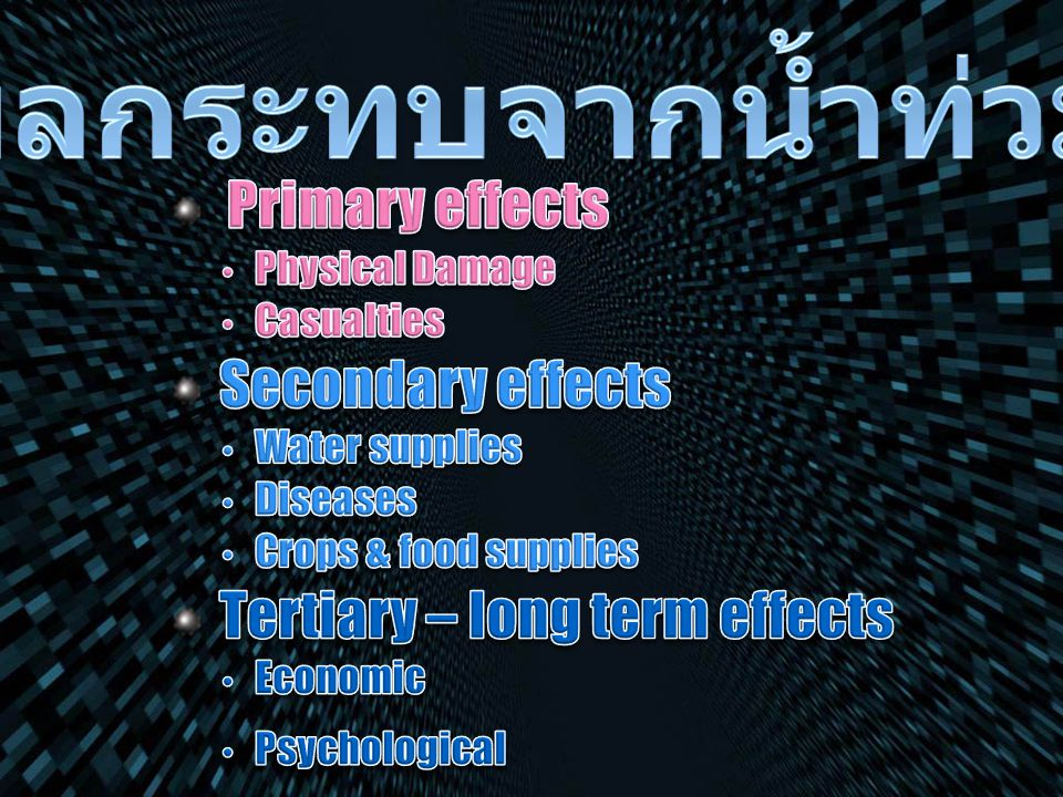ผลกระทบจากน้ำท่วม Primary effects Secondary effects