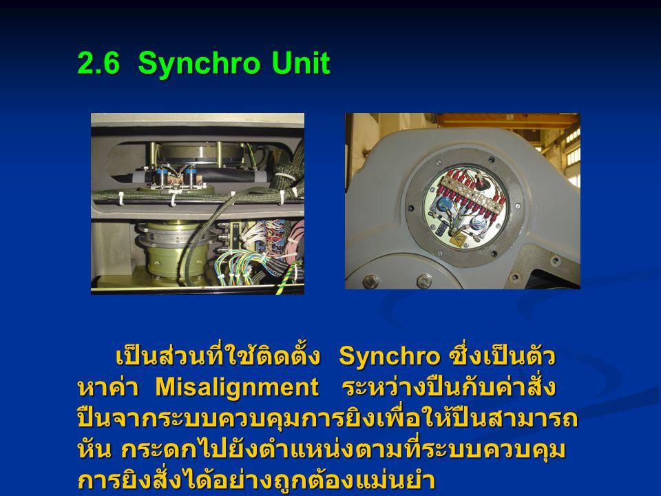 2.6 Synchro Unit