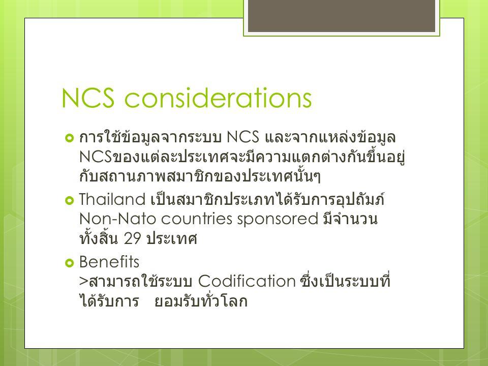 NCS considerations การใช้ข้อมูลจากระบบ NCS และจากแหล่งข้อมูล NCSของแต่ละประเทศจะมีความแตกต่างกันขึ้นอยู่กับสถานภาพสมาชิกของประเทศนั้นๆ.