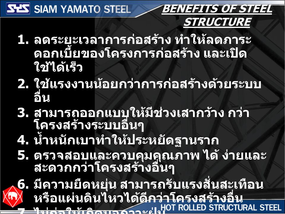 BENEFITS OF STEEL STRUCTURE