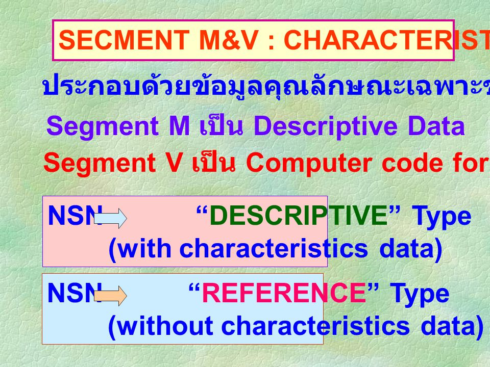 SECMENT M&V : CHARACTERISTICS DATA