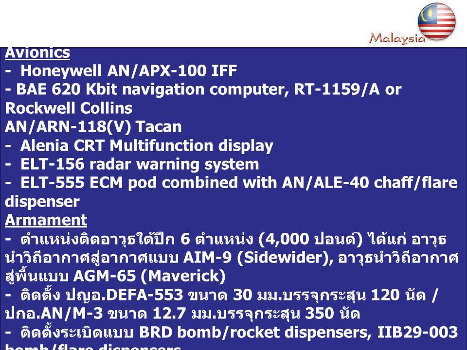 Range - 950 ไมล์ทะเล. Avionics. - Honeywell AN/APX-100 IFF.