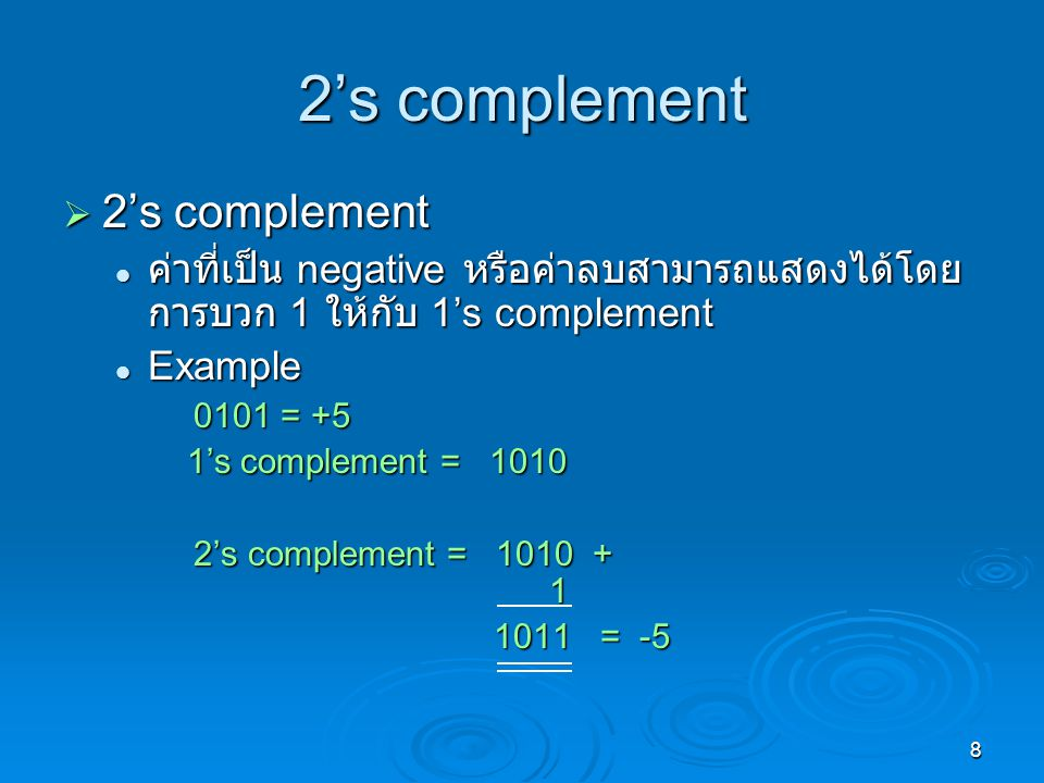 2's complement 2's complement