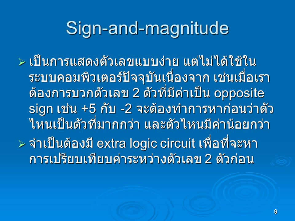 Sign-and-magnitude