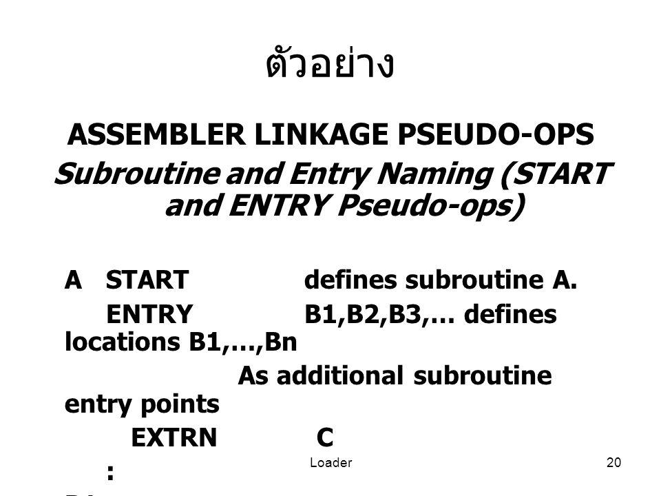 ตัวอย่าง ASSEMBLER LINKAGE PSEUDO-OPS
