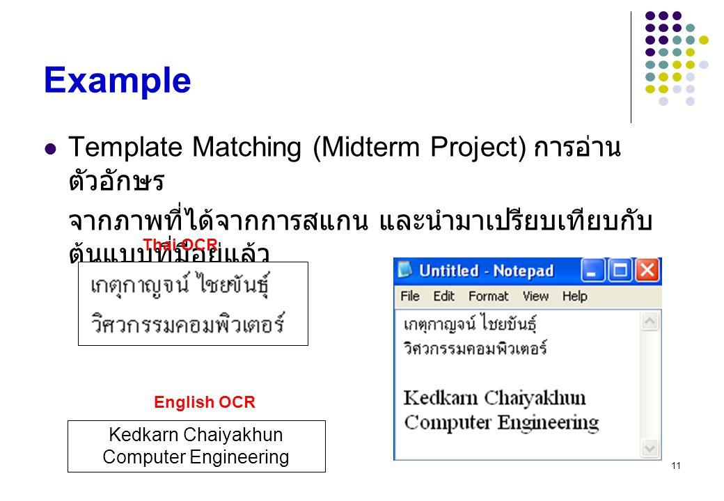 Example Template Matching (Midterm Project) การอ่านตัวอักษร