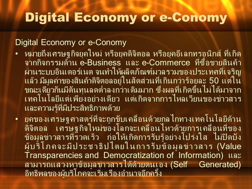 Digital Economy or e-Conomy