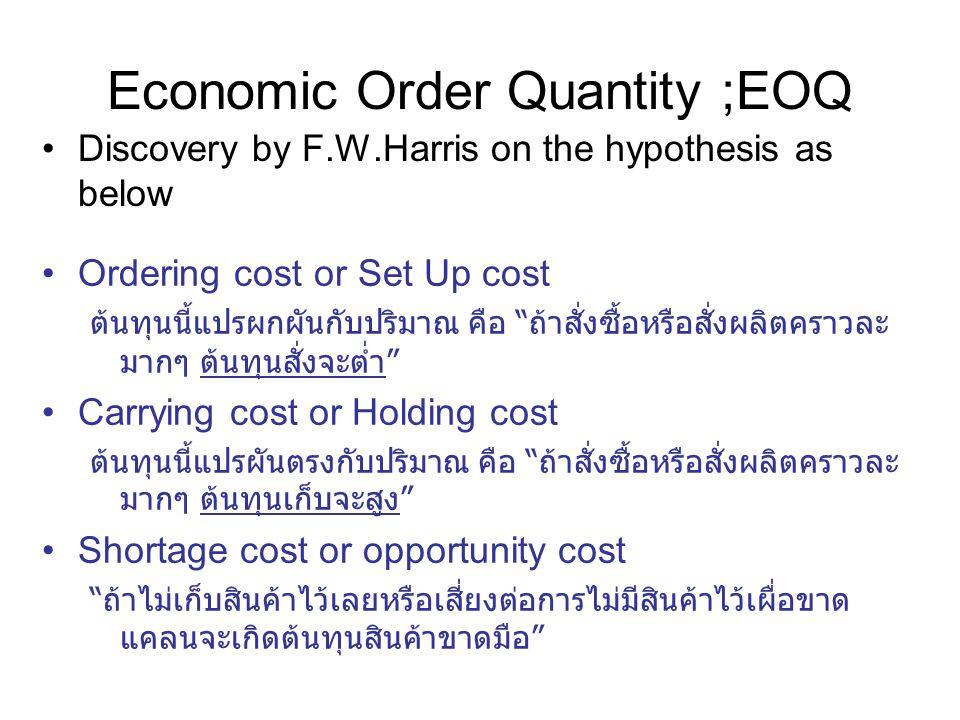 Economic Order Quantity ;EOQ