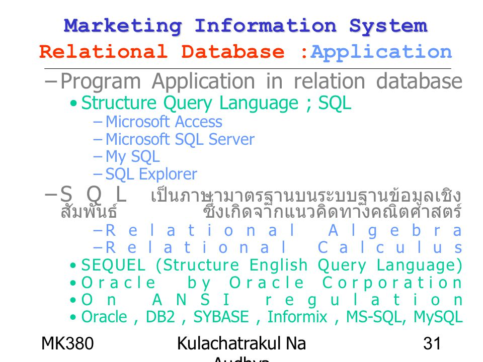 Marketing Information System Relational Database :Application