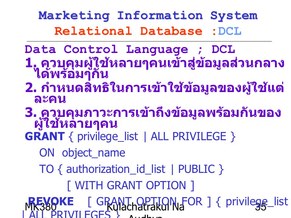 Marketing Information System Relational Database :DCL