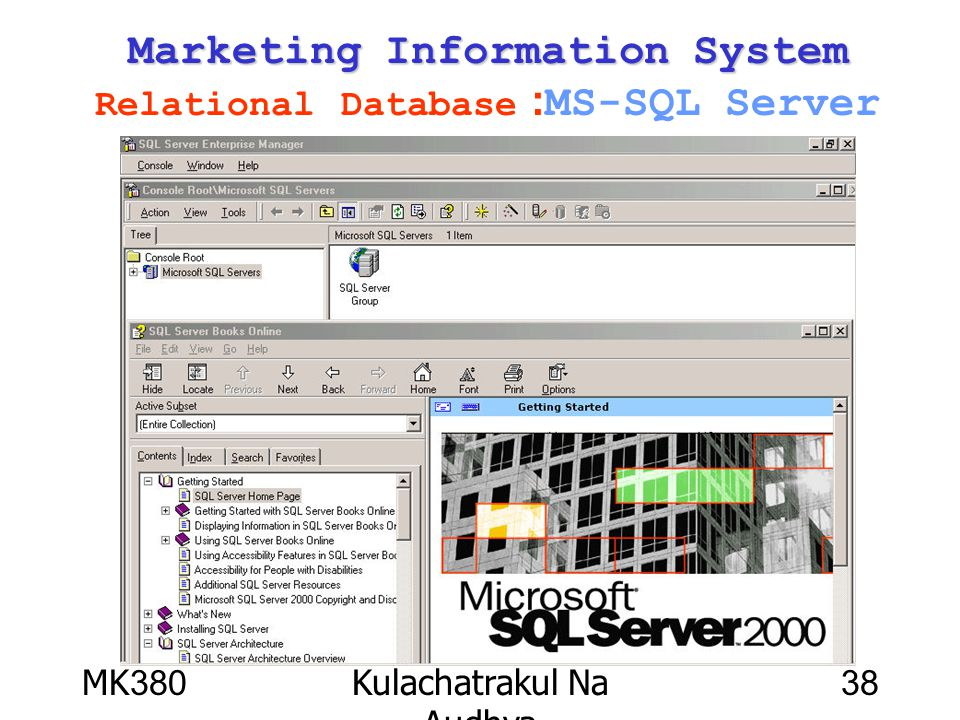 Marketing Information System Relational Database :MS-SQL Server