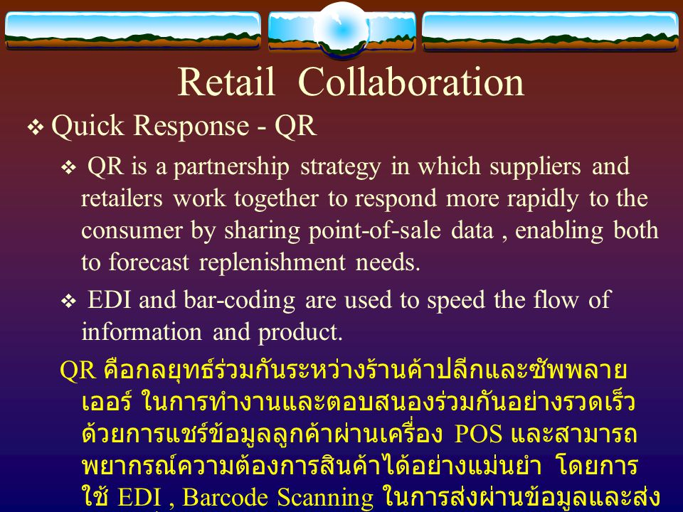 Retail Collaboration Quick Response - QR