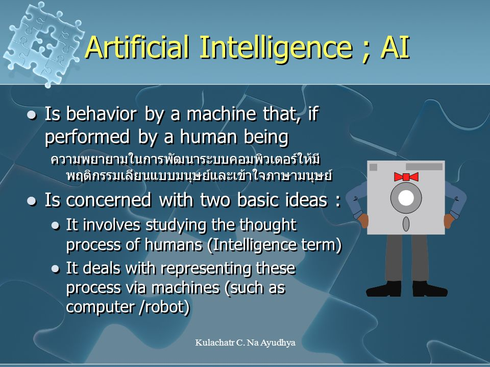Artificial Intelligence ; AI