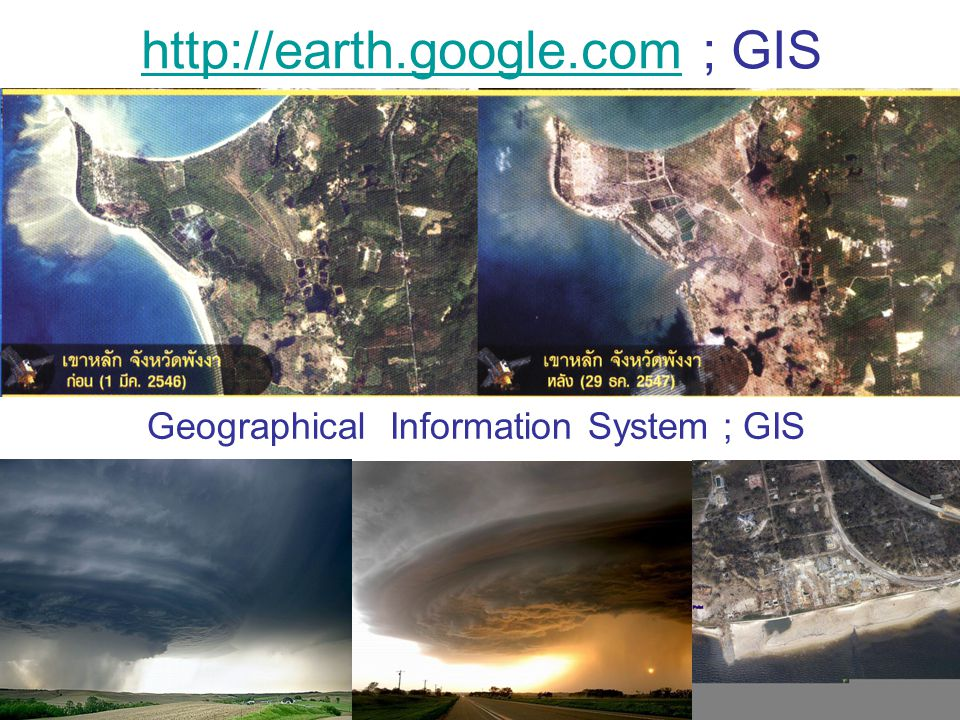 http://earth.google.com ; GIS