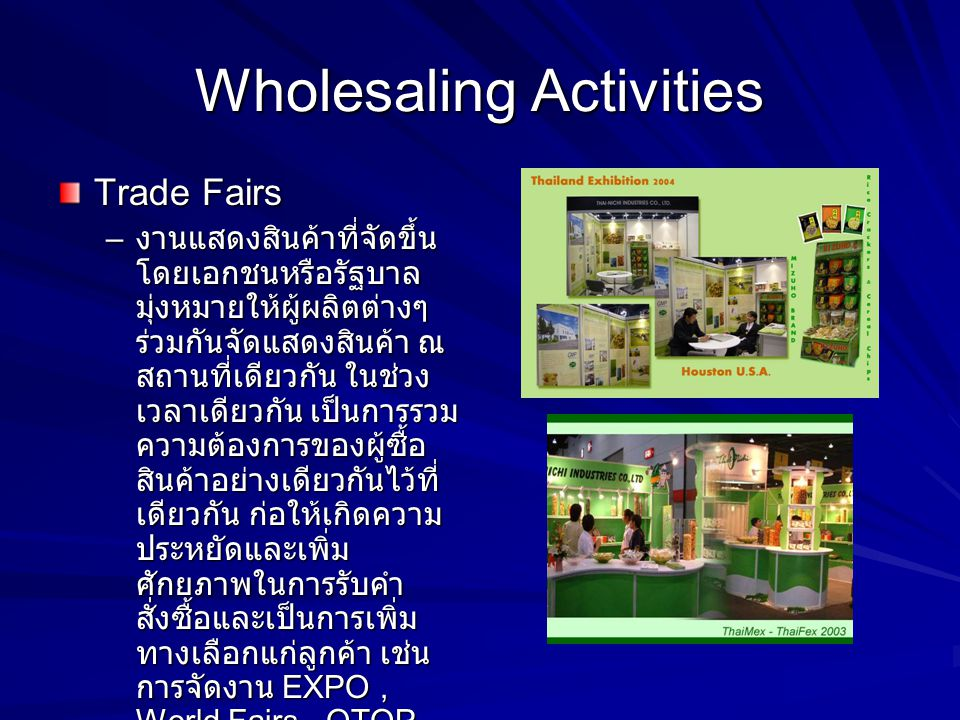 Wholesaling Activities
