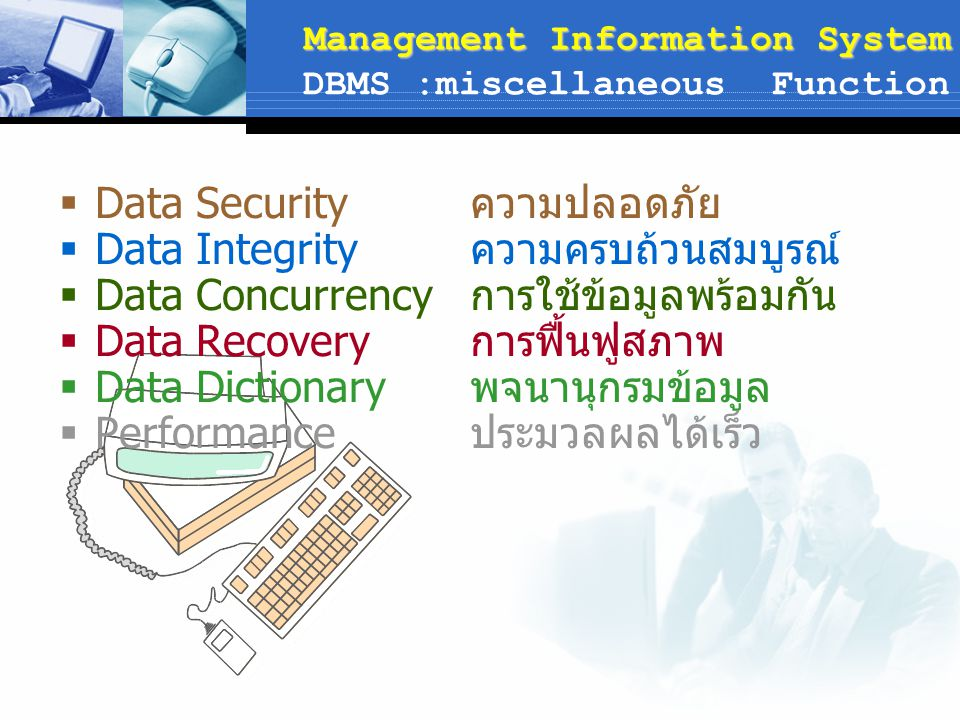 Management Information System DBMS :miscellaneous Function