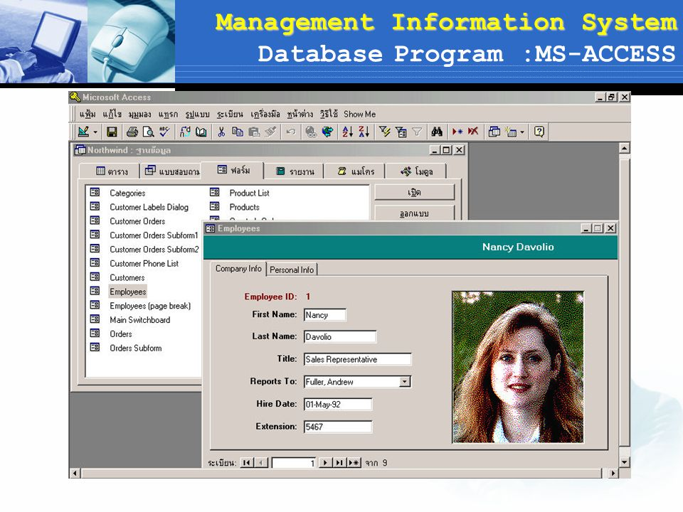 Management Information System Database Program :MS-ACCESS