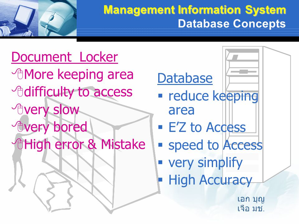 Management Information System Database Concepts