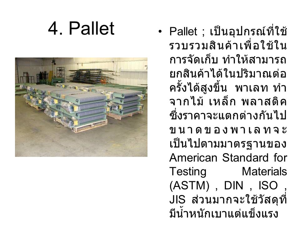 4. Pallet