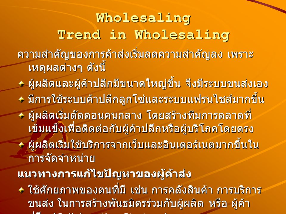 Wholesaling Trend in Wholesaling