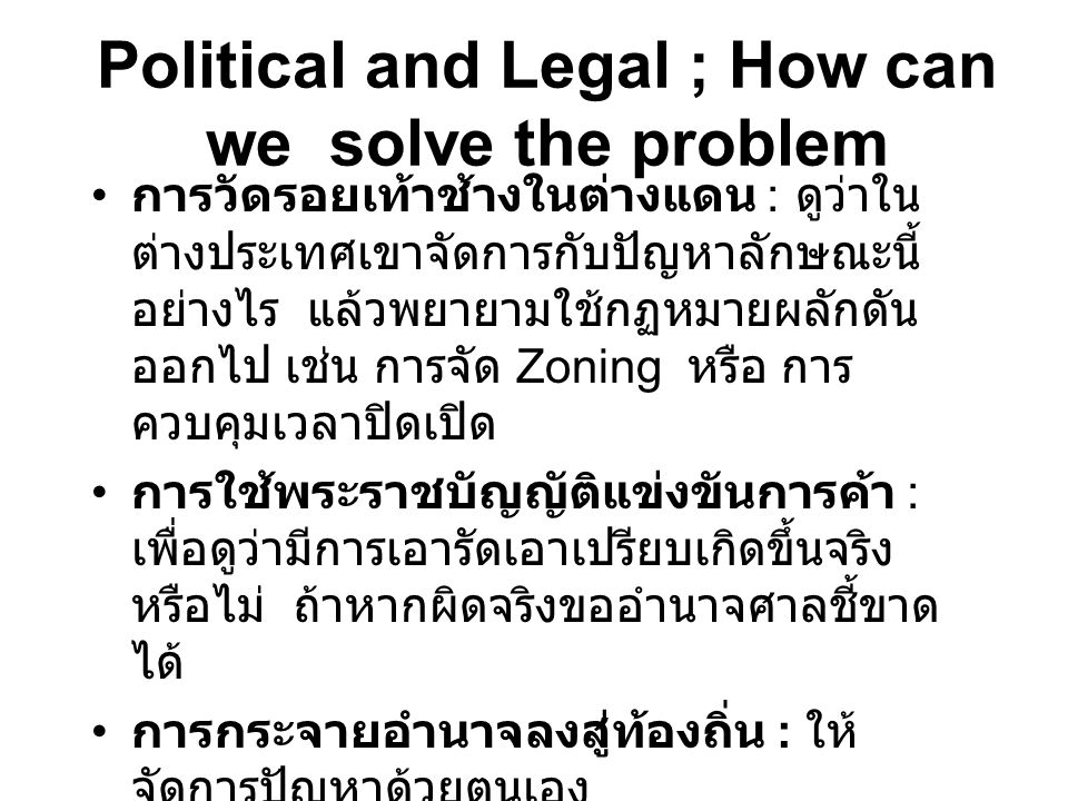 Political and Legal ; How can we solve the problem