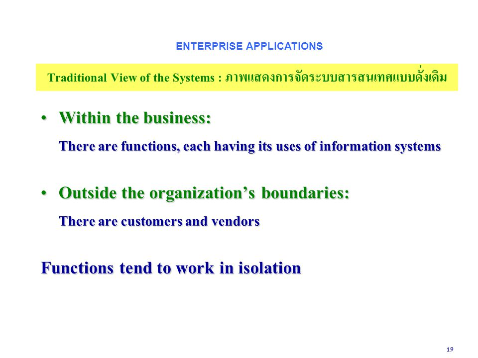 Outside the organization's boundaries: There are customers and vendors