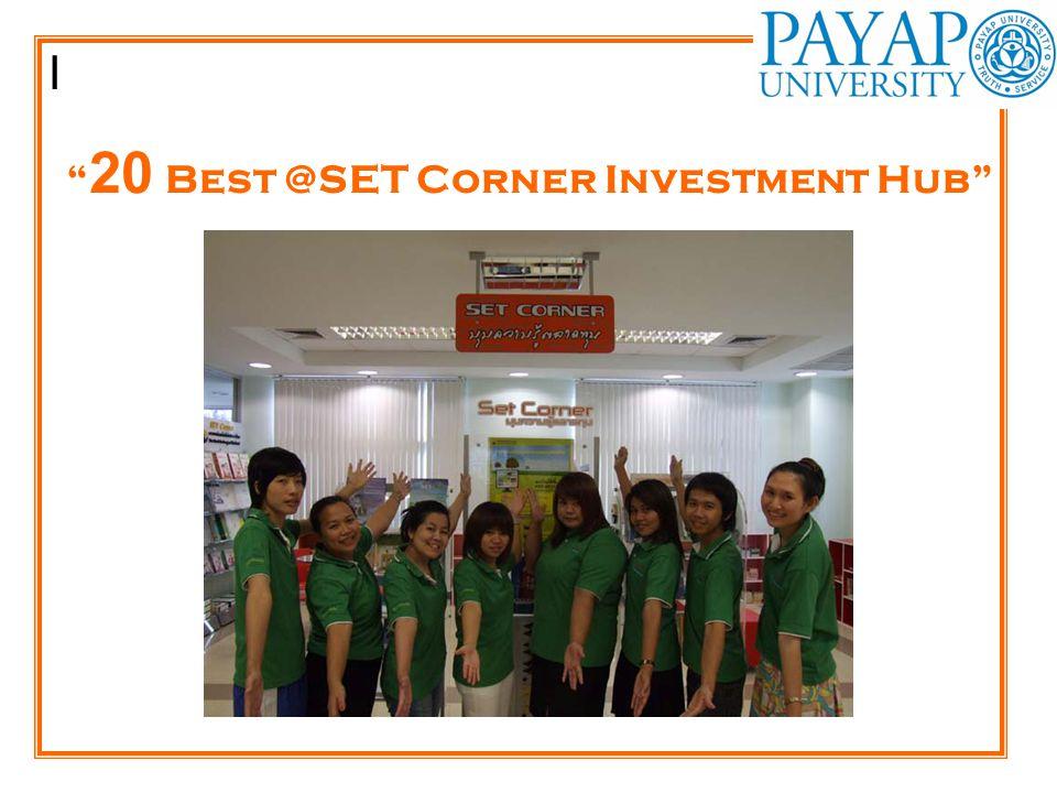 20 Best @SET Corner Investment Hub
