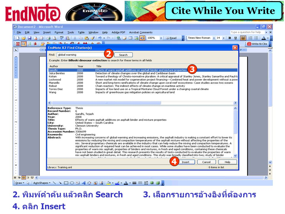Cite While You Write 2 3 4 2. พิมพ์คำค้น แล้วคลิก Search
