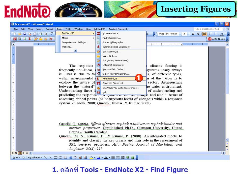 1. คลิกที่ Tools - EndNote X2 - Find Figure