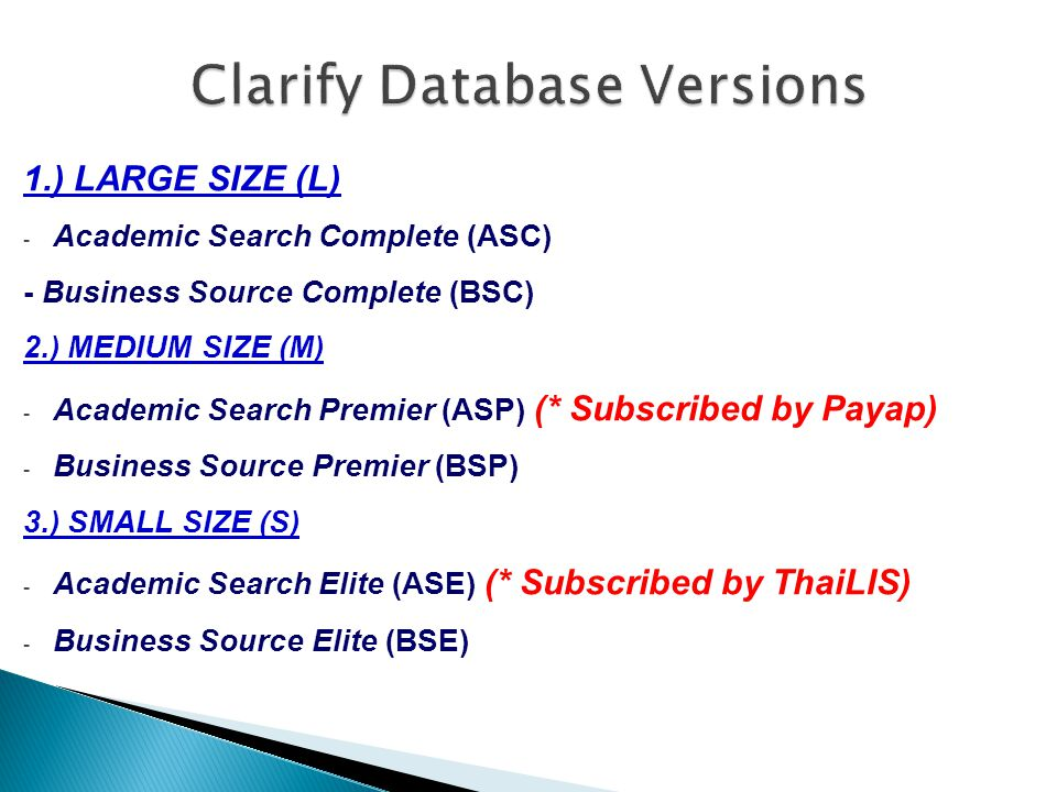 Clarify Database Versions