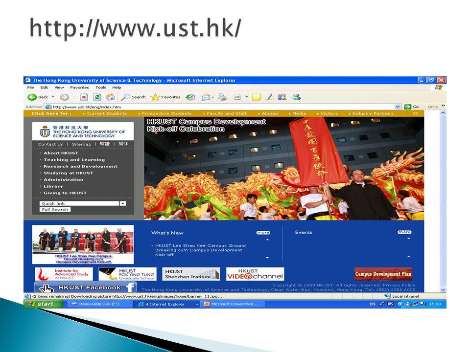 http://www.ust.hk/