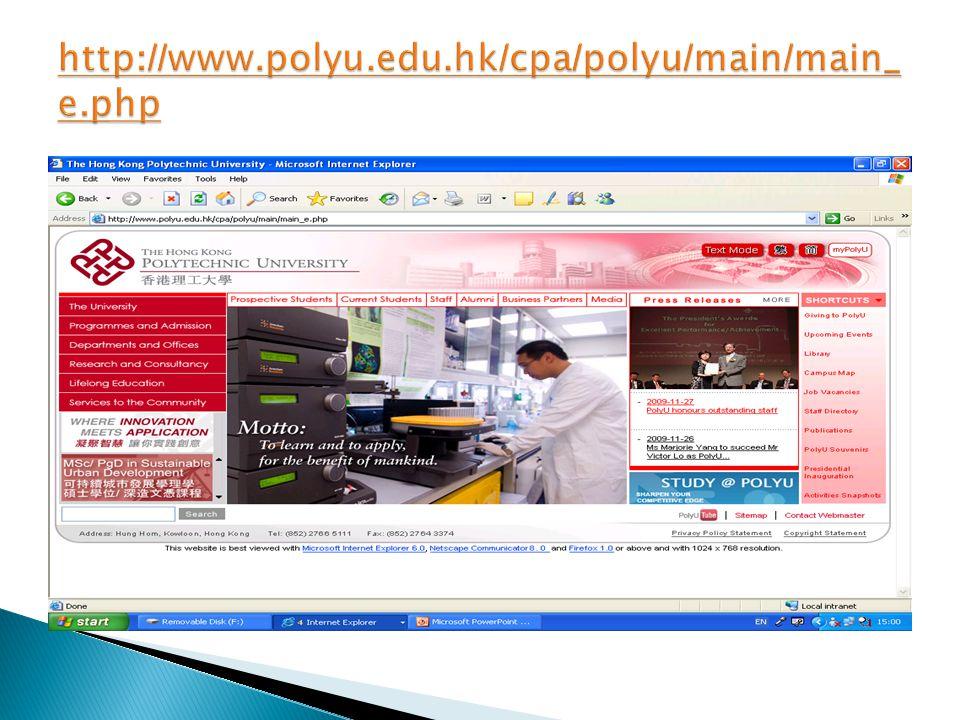http://www.polyu.edu.hk/cpa/polyu/main/main_e.php