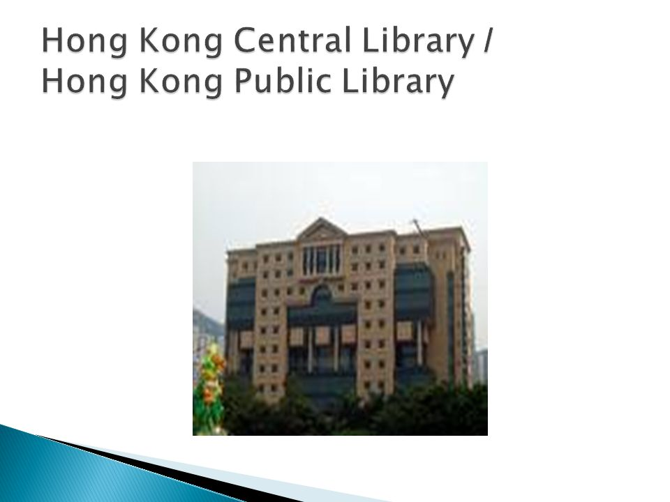 Hong Kong Central Library / Hong Kong Public Library