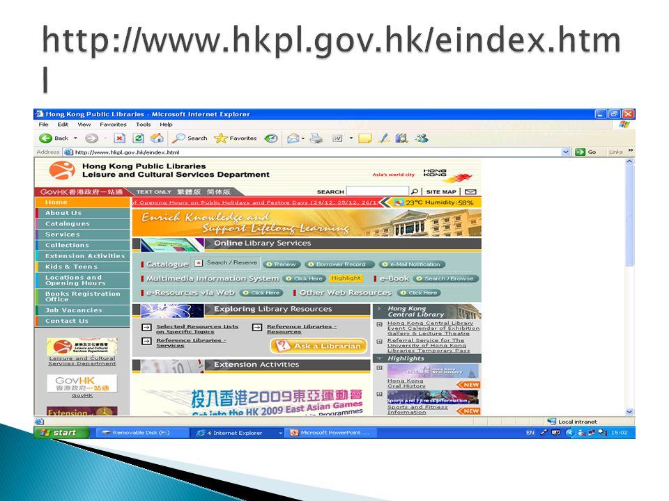 http://www.hkpl.gov.hk/eindex.html