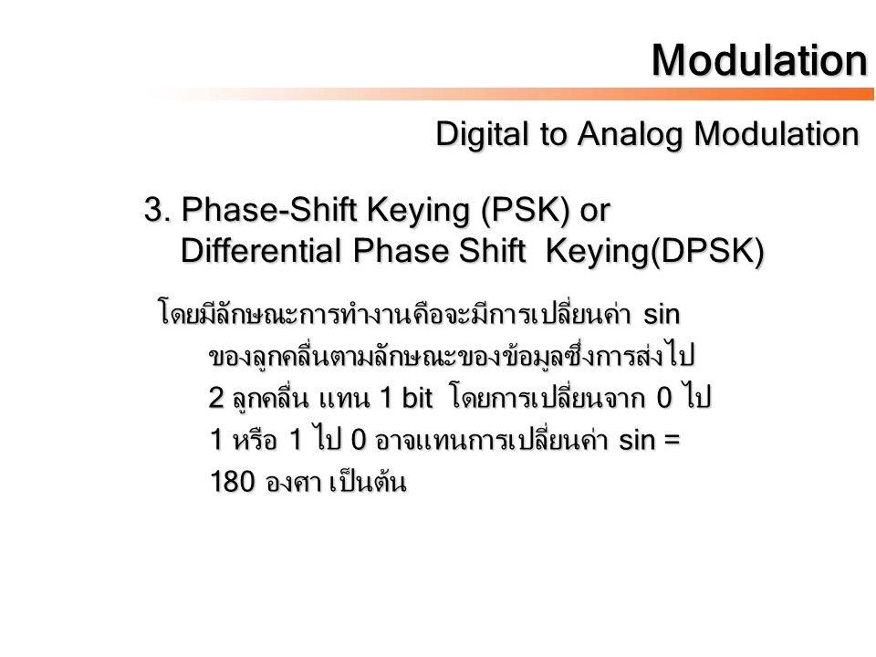 Modulation Digital to Analog Modulation 3. Phase-Shift Keying (PSK) or