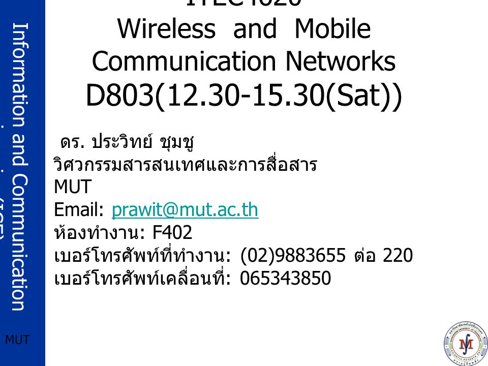 ITEC4620 Wireless and Mobile Communication Networks D803(12. 30-15