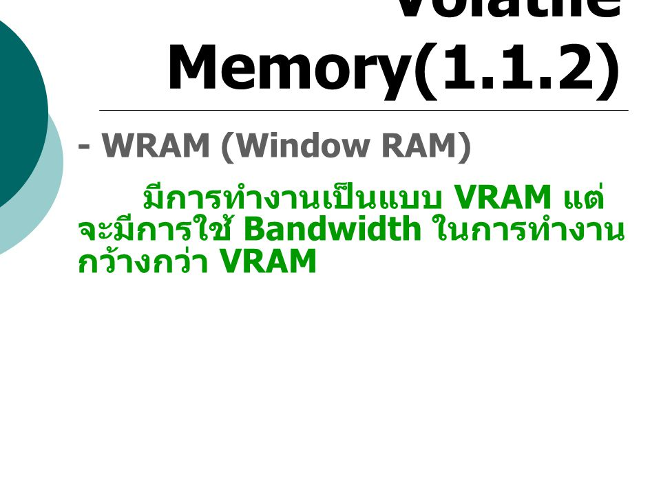 Volatile Memory(1.1.2) - WRAM (Window RAM)