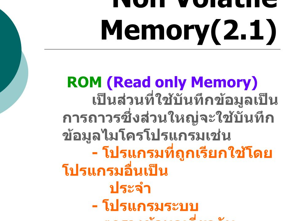 Non Volatile Memory(2.1) ROM (Read only Memory)