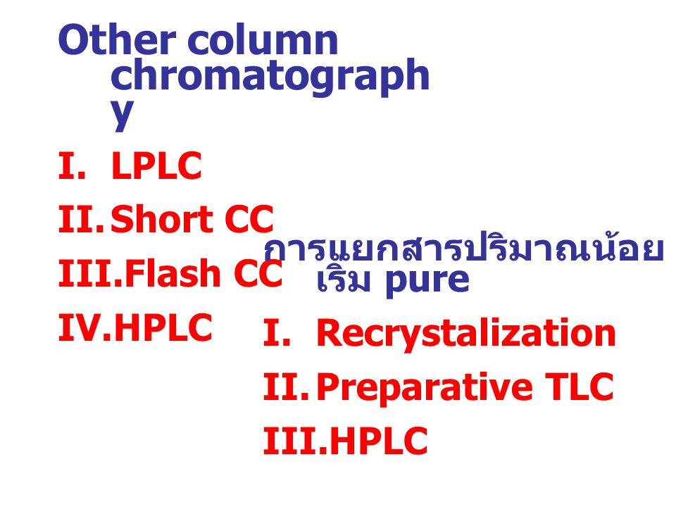 Other column chromatography