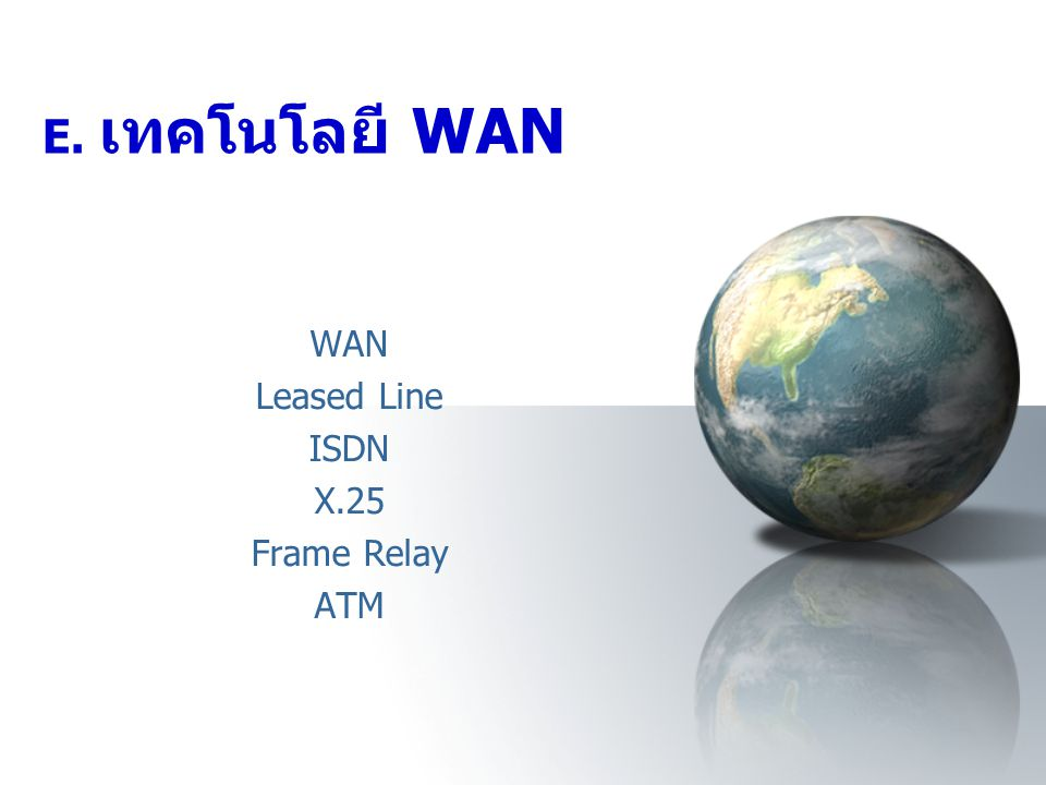 WAN Leased Line ISDN X.25 Frame Relay ATM