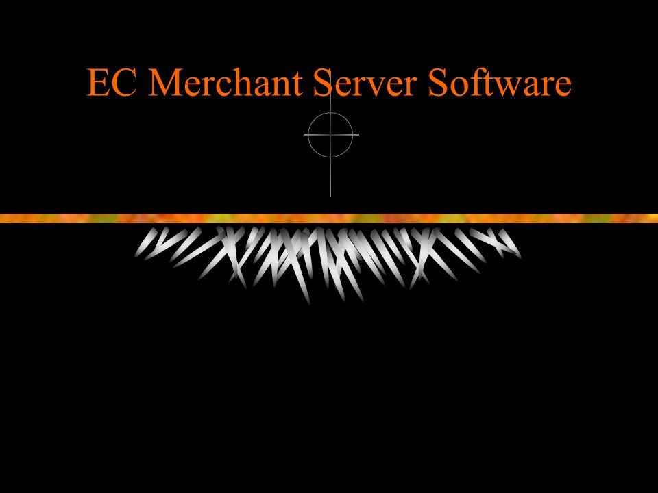EC Merchant Server Software