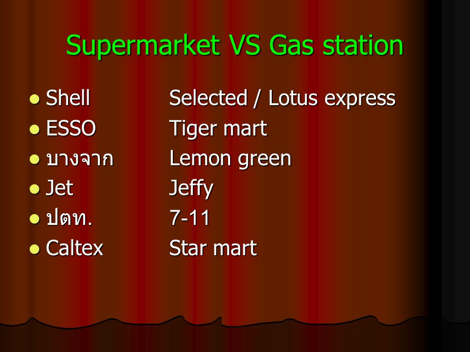 Supermarket VS Gas station