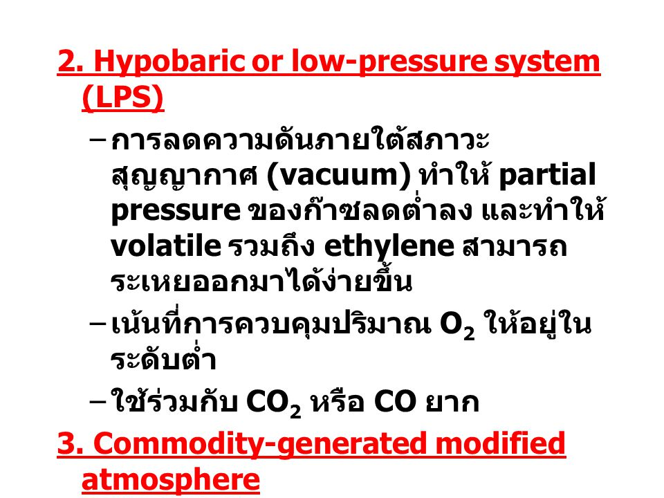 2. Hypobaric or low-pressure system (LPS)