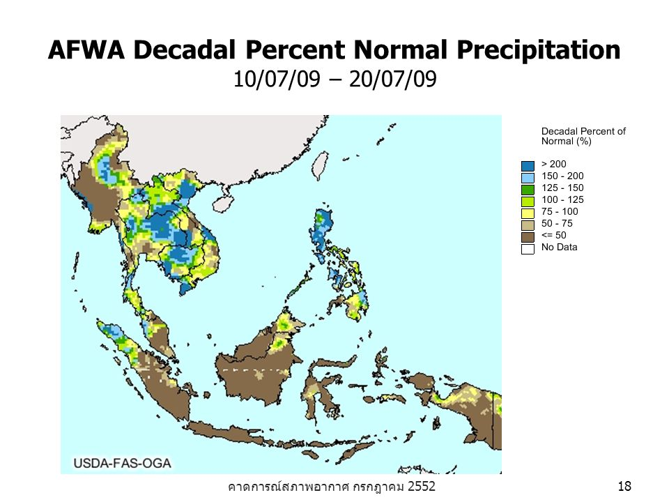 AFWA Decadal Percent Normal Precipitation 10/07/09 – 20/07/09