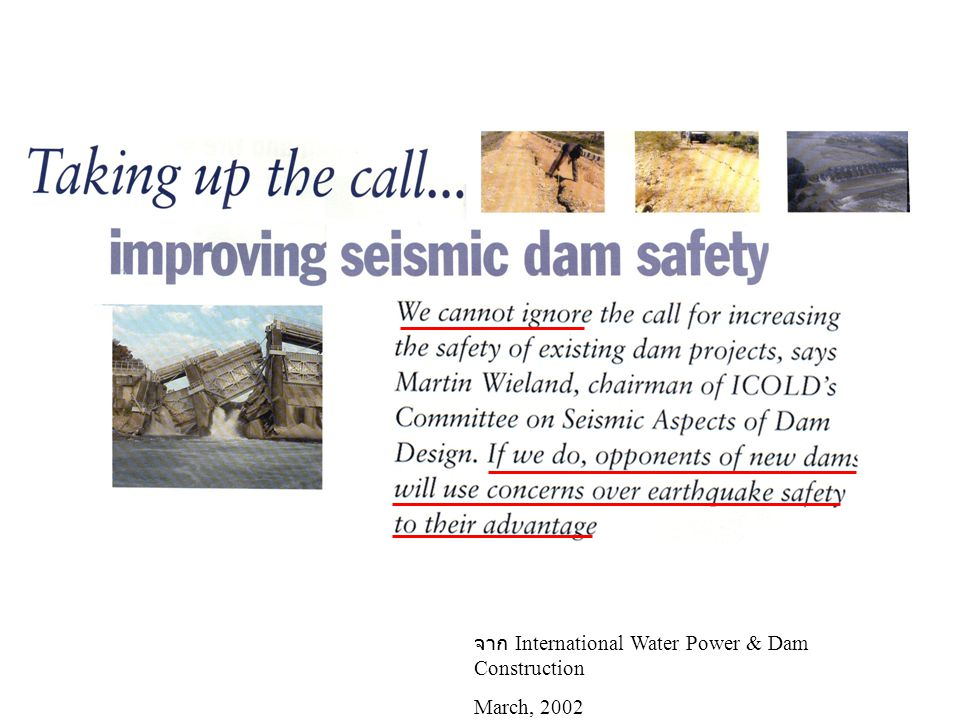 จาก International Water Power & Dam Construction
