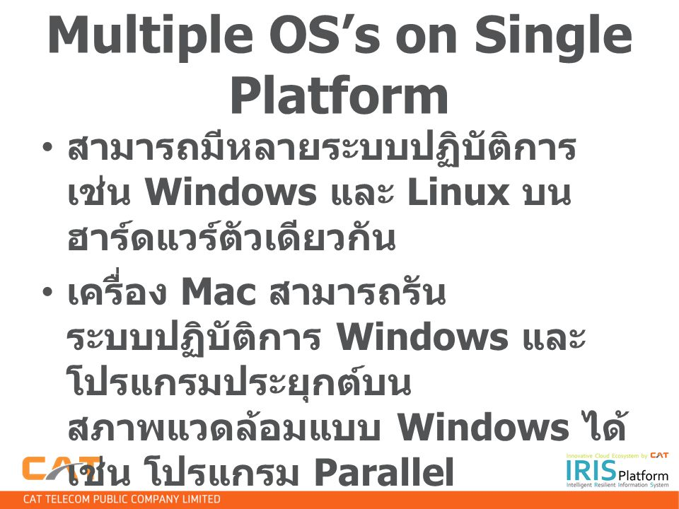 Multiple OS's on Single Platform