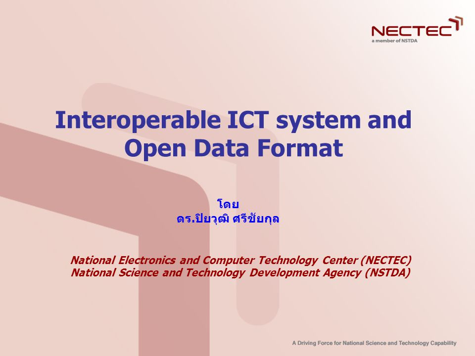 Interoperable ICT system and Open Data Format
